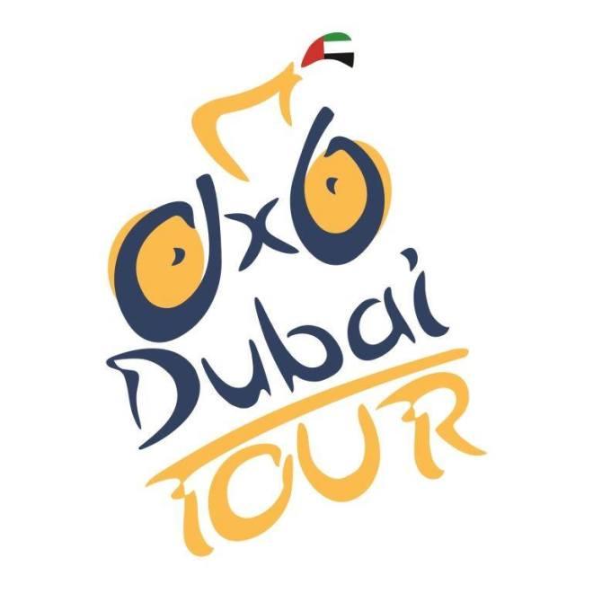 Dubai Tour2
