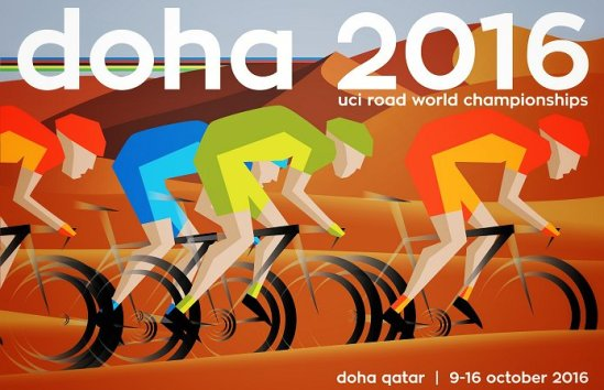 doha-worlds-art-by-christopher-schmidt